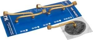 Вентиль камеры грузовой РК-5А-145У