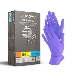 BENOVY Nitrile MultiColor, перчатки нитриловые, сиреневые, XS, 50 пар в упаковке