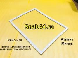 Уплотнитель Атлант-Минск 268  295 х 545 мм не в паз