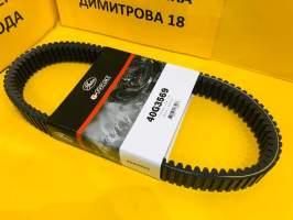 Ремень вариатора для квадроцикла 40G3569 Gates Америка