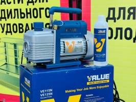 Вакуумный насос 1-ст VALUE VE125N (70л/мин)