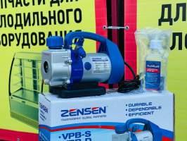Вакуумный насос Mini Z-1,5 (VPB-1S) 375 мкр, 41л/мин, 200Вт