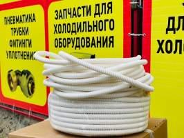 Дренажная труба диаметр 16мм (бухта длиной 30 метров)