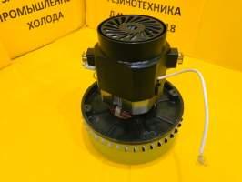 Двигатель на моющий пылесос 1200w H=176mm h=68mm D 141mm d 77.6mm002UN